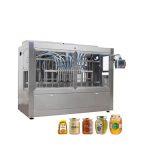 دستگاه دربندی اتوماتیک شیشه شیشه شیشه اتوماتیک