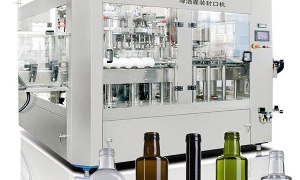 دستگاه پر کننده مایعات آبجو