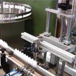 دستگاه بسته بندی بطری اتوماتیک شیمیایی