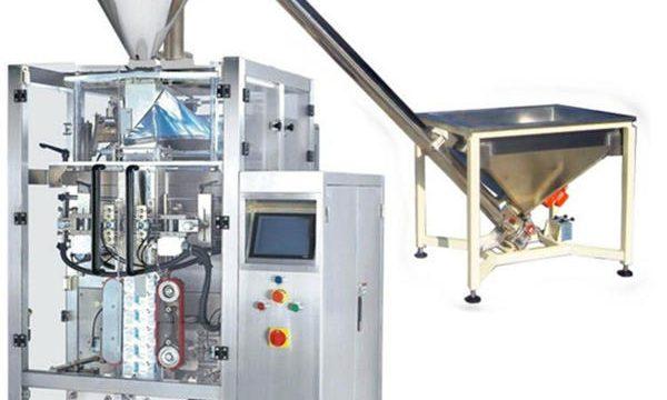 دستگاه پر کننده پودر قهوه اتوماتیک جدید