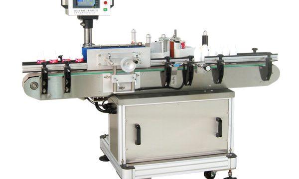 تولیدکننده دستگاه برچسب زدن شیشه های اتوماتیک گرد